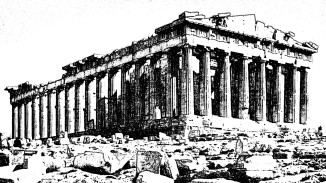 parthenon-drawing